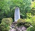 Birth Place of Toshiyoshi Kawaji.JPG