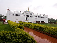 Birth Place of lord Buddha.jpg
