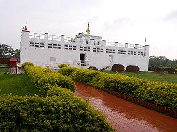 Birth Place of lord Buddha.jpg