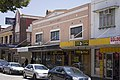 Black's Chambers in Monaro Street (Kings Highway), Queanbeyan.jpg