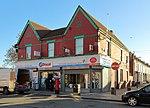 Boaler Street Post Office.jpg