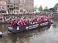 Boat 73 Ministerie van Veiligheid en Justitie, Canal Parade Amsterdam 2017 foto 2.JPG