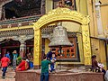 Bodhaunath Stupa 128.jpg