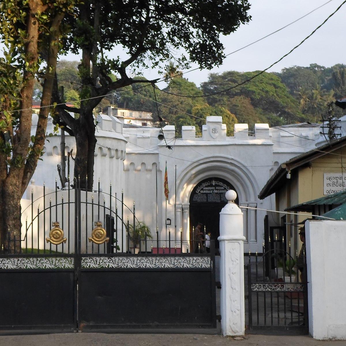 Bogambara Prison - Wikipedia