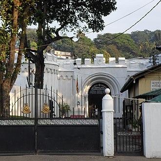 Bogambara Prison - Image: Bogambara Prison Kandy (Front View)