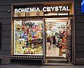 Bohemia Crystal.jpg