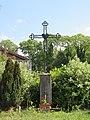 Boissia - Croix métallique (juil 2018).jpg