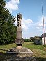 Bondyrz - Muzeum Historyczne Światowego Związku Żołnierzy Armii Krajowej Inspektoratu Zamojskiego - pomnik poległych w II WŚ pracowników fabryki (02) - DSC04039 v1.jpg
