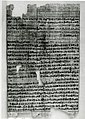 Book of the Dead of Khaemhor MET 25.3.212A-left.jpg