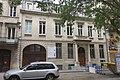 Bordeaux-MH-Hôtel de Bryas.jpg