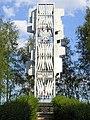 Borowa hill monument.jpg