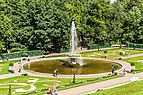 Bowl Fountain (French) in the Lower Park of Peterhof.jpg