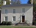 Branham House; Scott County, Kentucky.JPG