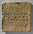 Brick with inscription of Ashurnasirpal II MET DP247101.jpg