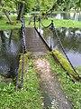 Bridge at olustvere manor.jpg