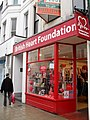 British Heart Foundation in Chapel Road - geograph.org.uk - 1721043.jpg