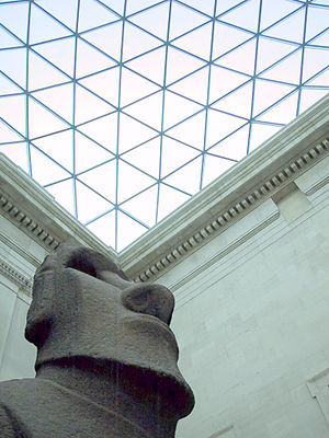 Queen Elizabeth II Great Court - Image: Britmuseum