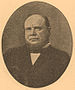 Brockhaus and Efron Encyclopedic Dictionary B82 34-6.jpg