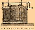 Brockhaus and Efron Encyclopedic Dictionary b11 430-0.jpg