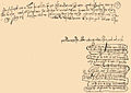 Brockhaus and Efron Jewish Encyclopedia e13 947-3.jpg