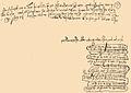 Brockhaus and Efron Jewish Encyclopedia e13 947-3.jpg