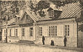 Brockhaus and Efron Jewish Encyclopedia e6 791-1.jpg