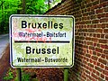 Bruxelles-Brussel.jpg