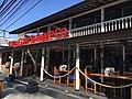 Bubba Gump Shrimp Company in Kuta, Bali.jpg