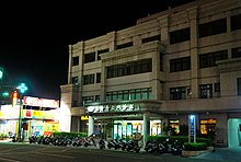 Buddhist Douliou Tzu Chi Outpatient Department (Taiwan).jpg