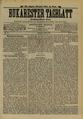 Bukarester Tagblatt 1893-03-31, nr. 072.pdf