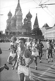 Bundesarchiv Bild 183-W0801-0120, Moskau, XXII. Olympiade, Marathon, Cierpinski, Chun Son Kon,