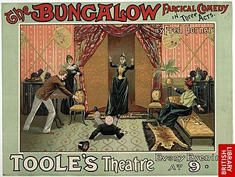 Folly Theatre - Image: Bungalowtoole