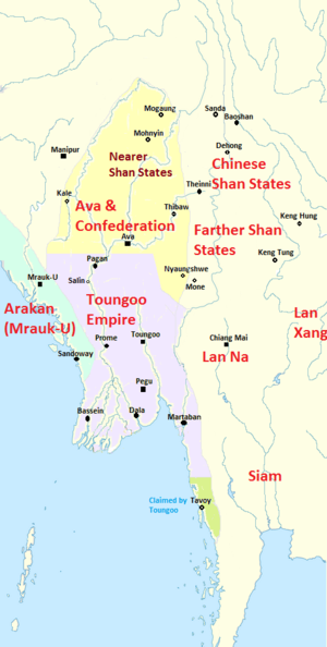 Political Map of Burma (Myanmar) in 1545