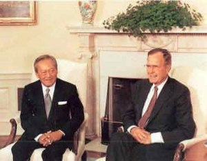 Chatichai Choonhavan - President George Bush and Prime Minister General Chartchai Choonhavan at the White House in 1990.