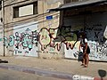 By ovedc - Graffiti in Florentin - 46.jpg