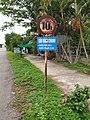 Cầu Rạch Chanh ở huyện Măng Thít tỉnh Vĩnh Long tháng 6 năm 2020.jpg