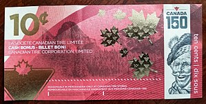 Canadian Tire money - Specially-issued 10-cent denomination of Canadian Tire currency (an in-store coupon).