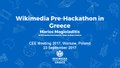 CEE Meeting 2017 - Pre-Hachathon in Greece.pdf