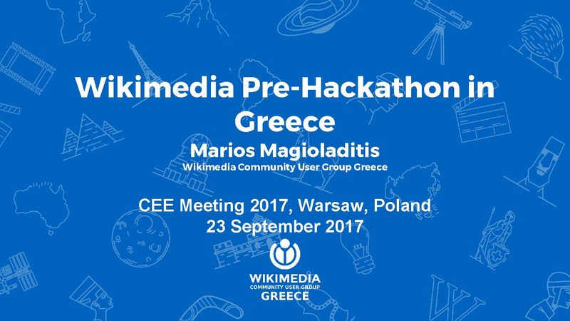 Αρχείο:CEE Meeting 2017 - Pre-Hachathon in Greece.pdf