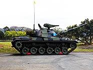 CM-11 Tank before Testing Demo 20130302a