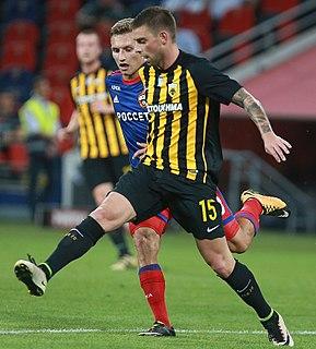 Uroš Ćosić Serbian footballer