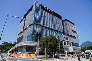 CUHK Medical Centre Hospital in New Territories, Hong Kong