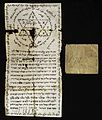 Cabbalistic amulet for the cure from jaundice, 18th c. Wellcome L0038188.jpg