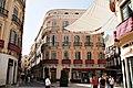 Calle Granada, bld. 18, view from Calle Granda. Málaga, Andalusia, Spain, Southeastern Europe.jpg