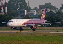 柬埔寨吴哥航空