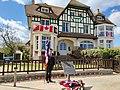 Canada House - Juno Beach.jpg