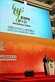 Canciller Patiño asiste a Día Nacional del Ecuador en EXPO Shanghai (4955409026).jpg