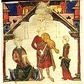Cancioneiro da Ajuda folio 33r.jpg