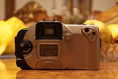 Canon EOS 1x APS film camera (5) (6750535769).jpg