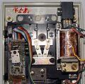 Canon Pocketronic Electromechanical Devices Close up.jpg